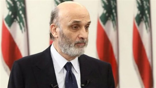Geagea: The reason for these events is the uncontrolled and widespread weapon