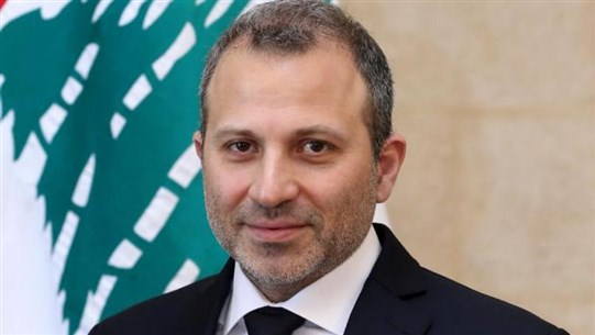 """Bassil sends well wishes to the """"father of all"""""""