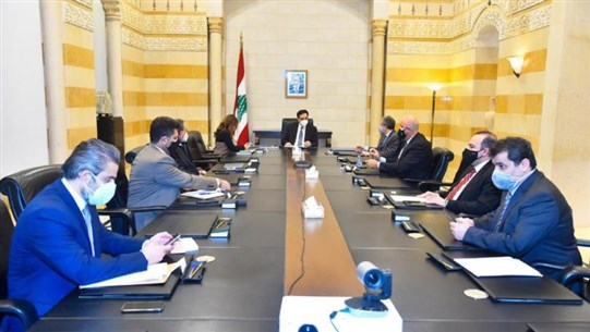 Diab chairs meeting on subsidy rationing