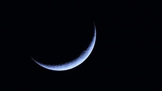 Reports say that the crescent moon will not be visible in Saudi Arabia for the onset of Ramadan