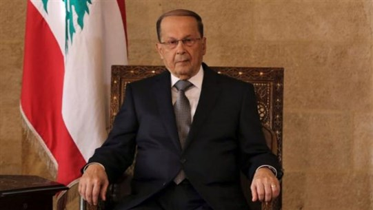 President Aoun's address to the nation marking the first anniversary of Beirut blast